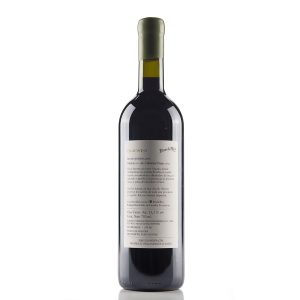 Vino BordeRío Injusto Blend Reserva 2016 Merlot & Cabernet Franc
