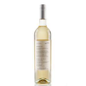 Vino BordeRío Injusto Chardonnay 2017